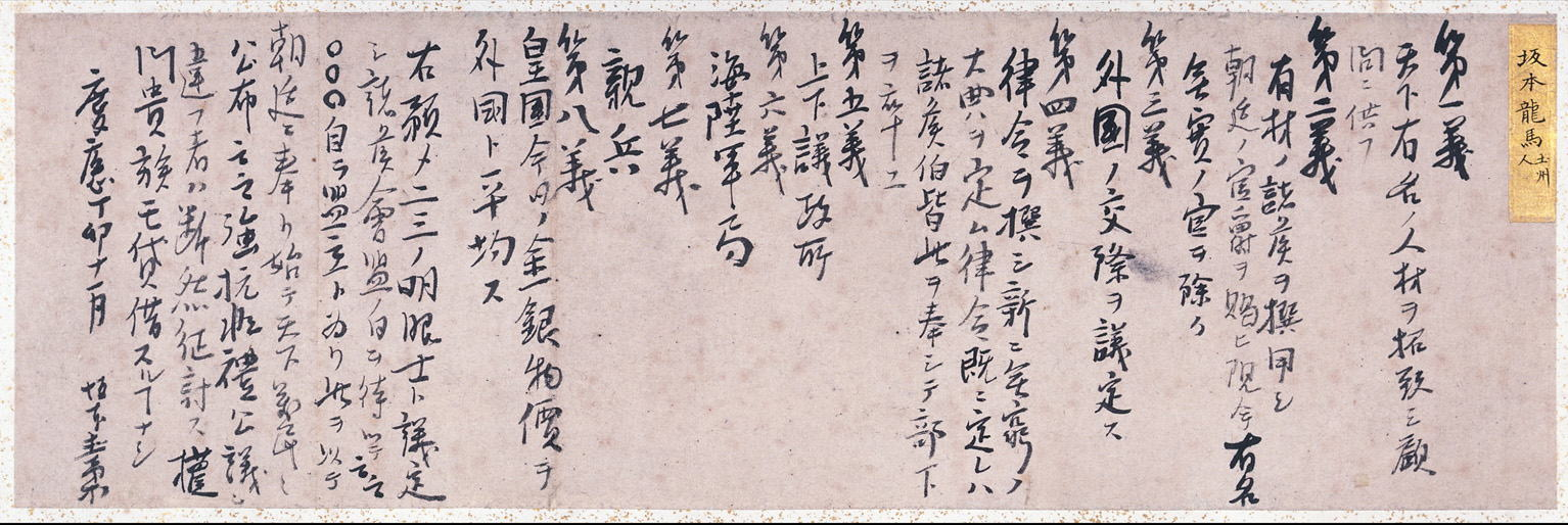 shinseihukouryouhassaku2